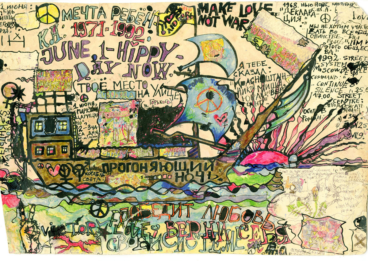 hippie culture An intriguing look inside the hippie movement, the 1960s counterculture that brought peace, drugs, and free love across the united states.