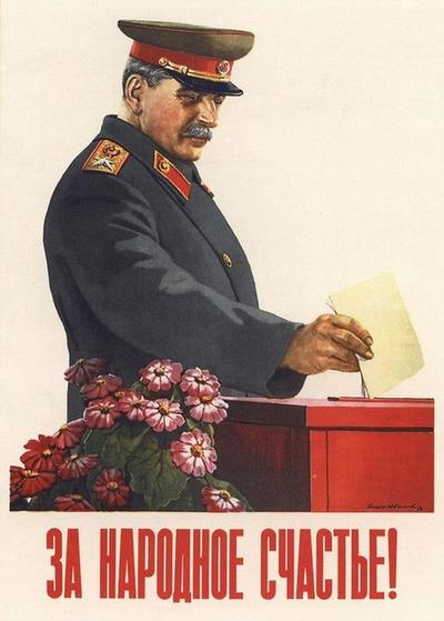 Ballot Space: Soviet Elections in Perspective | Wende Museum